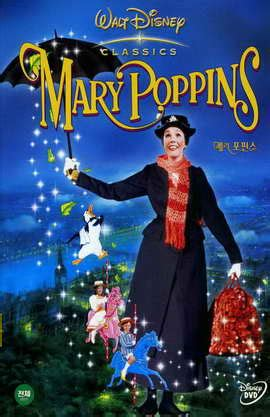 Mary Poppins Movie Posters From Movie Poster Shop