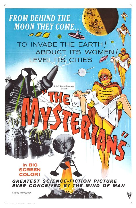 Poster for The Mysterians (Chikyû Bôeigun) (1957, Japan ...