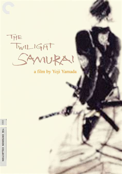 twilight-samurai-criterion | Cinema Truth