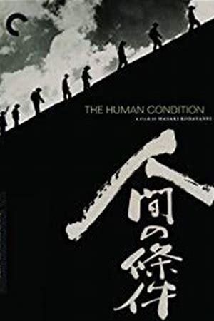 The Human Condition II: The Road to Eternity