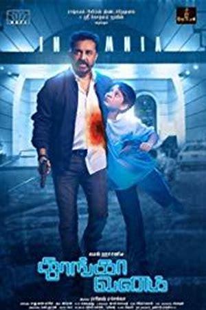 Similar Movies Like Sleepless Night 2011