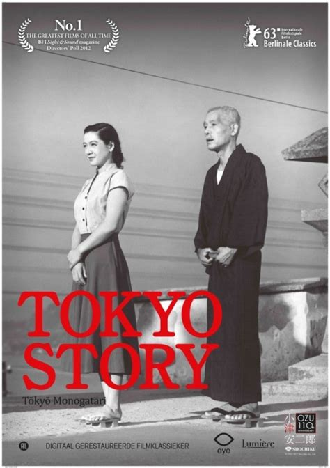Tokyo Story (1953) - Posters — The Movie Database (TMDb)