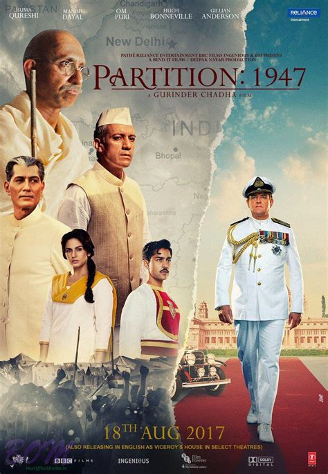 Partition 1947 movie poster - Bollywood latest photos news