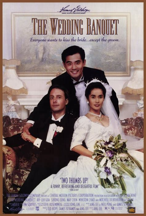 The Wedding Banquet Movie Posters From Movie Poster Shop