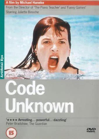 FILM HANEKE Code Unknown [2000] – A first viewing ...