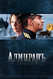 Admiral [2008]