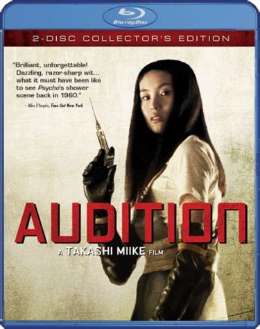 Blu-ray Audition (Ôdishon, 1999, Takashi Miike)