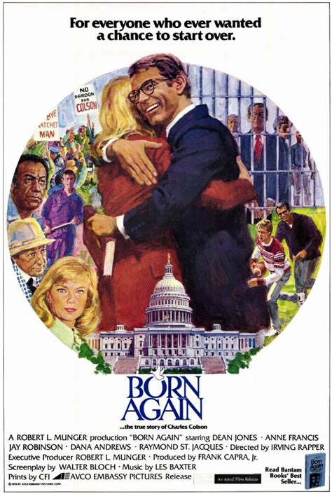 Born Again Movie Posters From Movie Poster Shop