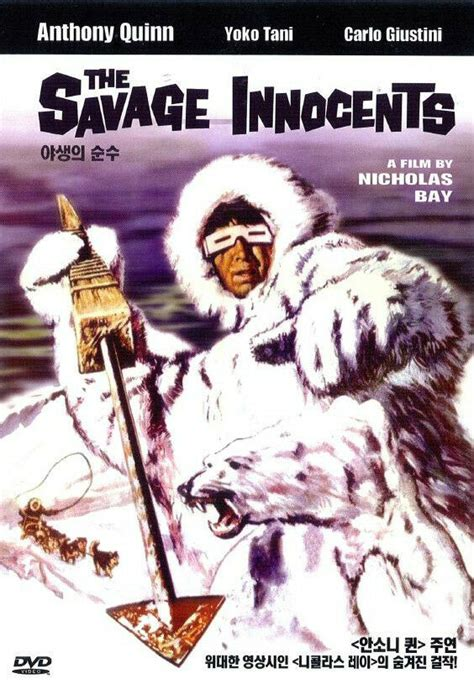 THE SAVAGE INNOCENTS (1960) New Sealed DVD Anthony Quinn ...