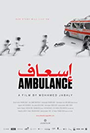 Ambulance/Gaza