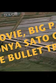 Big Movie, Big Panic: Junya Sato on the Bullet Train