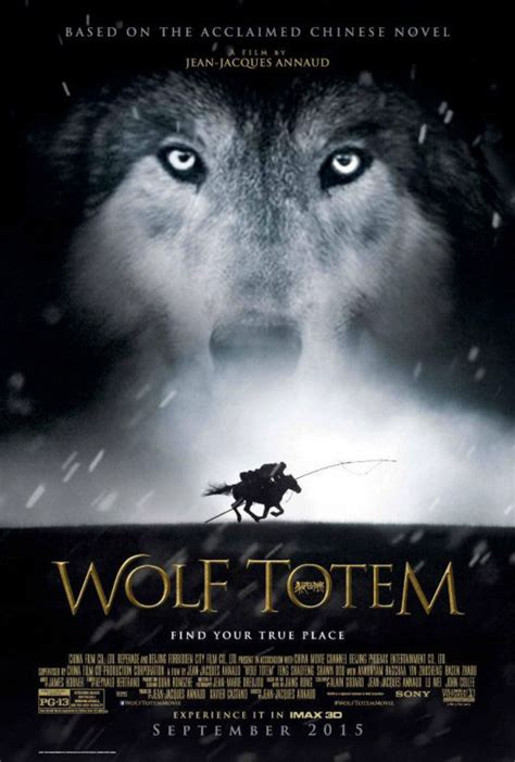 Wolf Totem | On DVD | Movie Synopsis and info