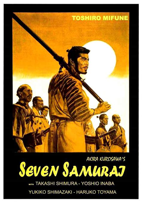 Vagebond's Movie ScreenShots: Seven Samurai - Shichinin no ...