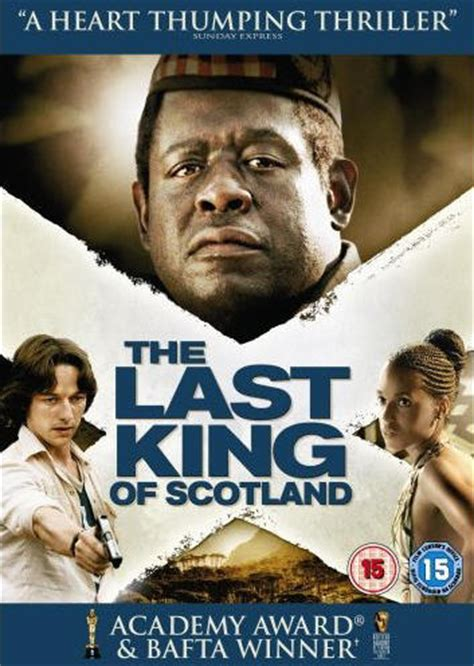 NISMO Stuff: Last King of Scotland: A Film Review...