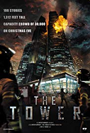 The Tower [2012]