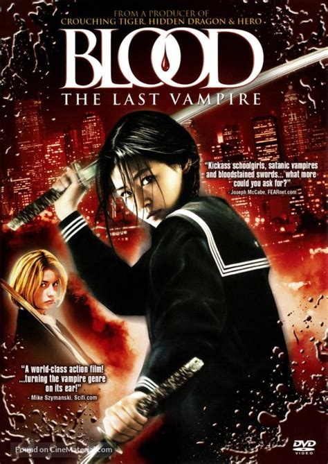 Blood: The Last Vampire dvd cover
