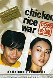 Chicken Rice War