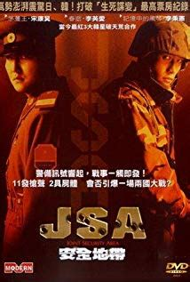 J.S.A.: Joint Security Area (2000) - IMDb