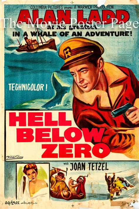 Hell Below Zero (1954) - (Alan Ladd) Egyptian film poster ...