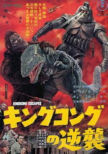 King Kong Escapes - Wikipedia