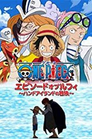 Episode of Luffy: Adventure on Hand Island