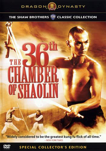 The 36th Chamber of Shaolin (1978) - Kung-fu Kingdom