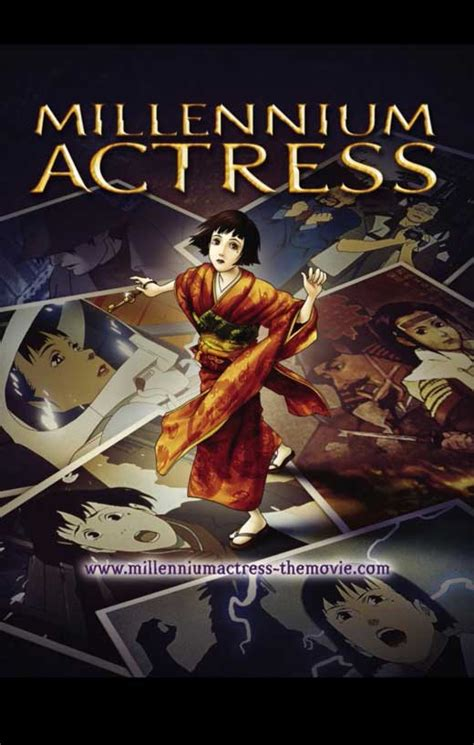 Millennium Actress Movie Posters From Movie Poster Shop