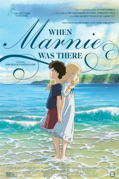 When Marnie Was There DVD Release Date | Redbox, Netflix ...