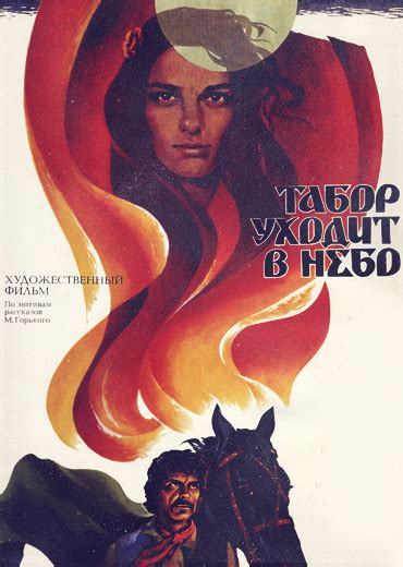 Soviet and Russian Movies in English online