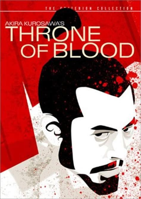 Kumonosu Jô (Throne of Blood) (Macbeth) (1957) - Rotten ...