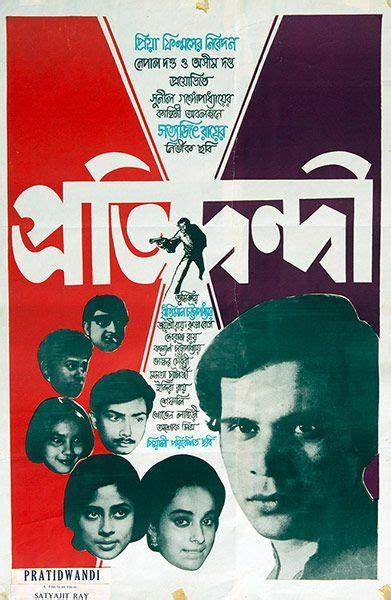 17 Best images about Bangla film on Pinterest | Member of ...