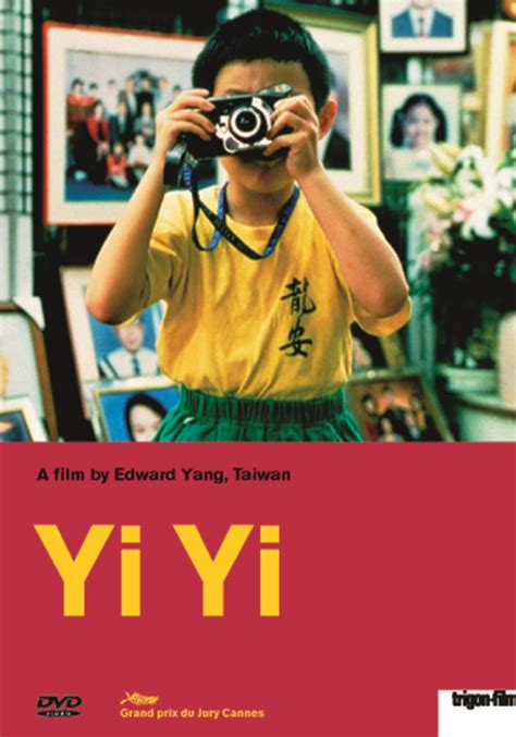 Yi Yi - A One and a Two (DVD) – trigon-film.org
