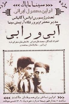 ‎Abi and Rabi (1930) directed by Ovanes Ohanian • Film ...