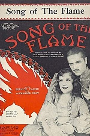 Song of the Flame