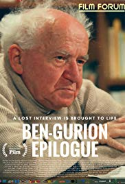 Ben-Gurion, Epilogue