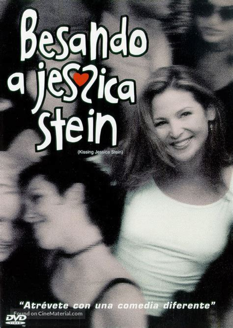 Kissing Jessica Stein Spanish movie cover