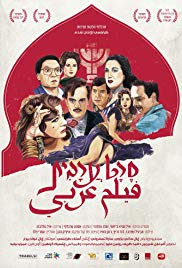 Arab Movie