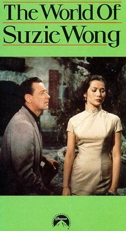 Pictures & Photos from The World of Suzie Wong (1960) - IMDb