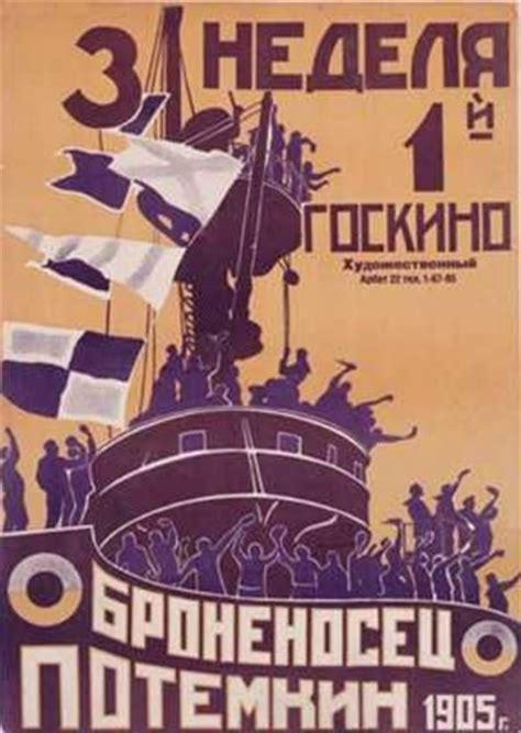 The Battleship Potemkin Movie Review (1925) | Roger Ebert