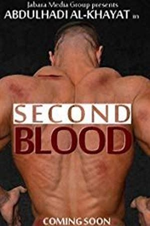 Second Blood