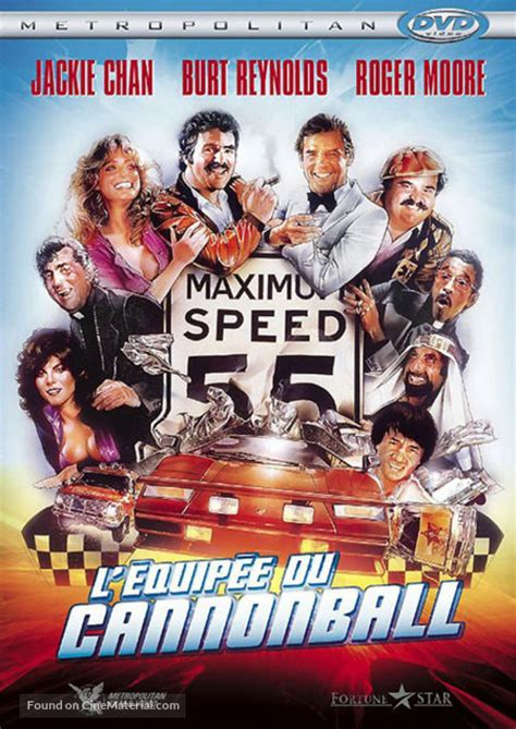 The Cannonball Run French dvd cover
