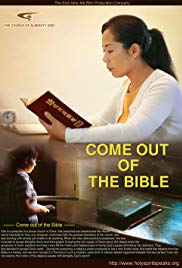 Gospel Movie: Come Out of the Bible