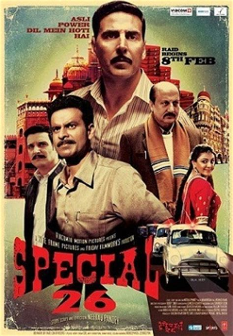 Special 26 - Wikipedia