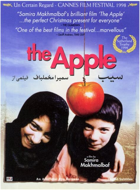 The Apple Movie Posters From Movie Poster Shop