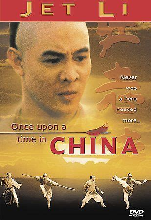 Once Upon A Time In China DVD/Jet Li/Yuen Biao/Still ...