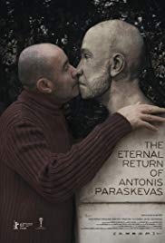 The Eternal Return of Antonis Paraskevas