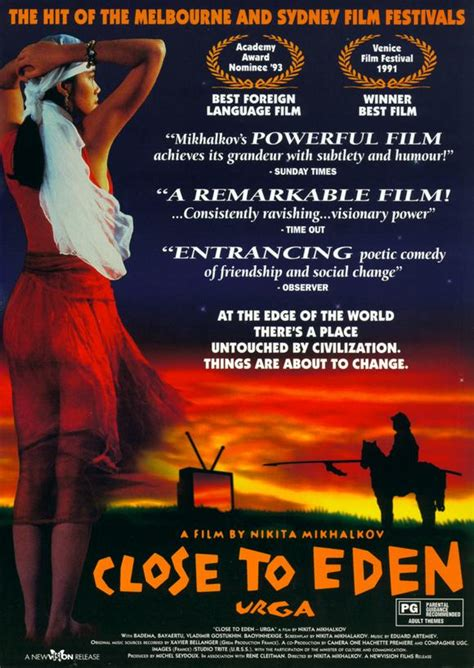 Close to Eden Movie Posters From Movie Poster Shop