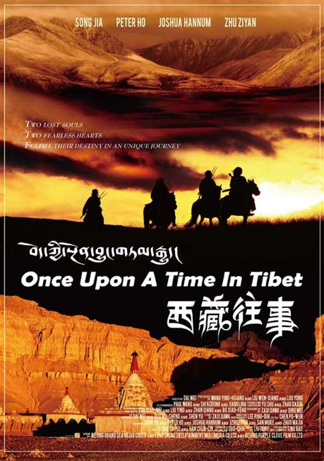Once Upon a Time in Tibet Movie Posters From Movie Poster Shop